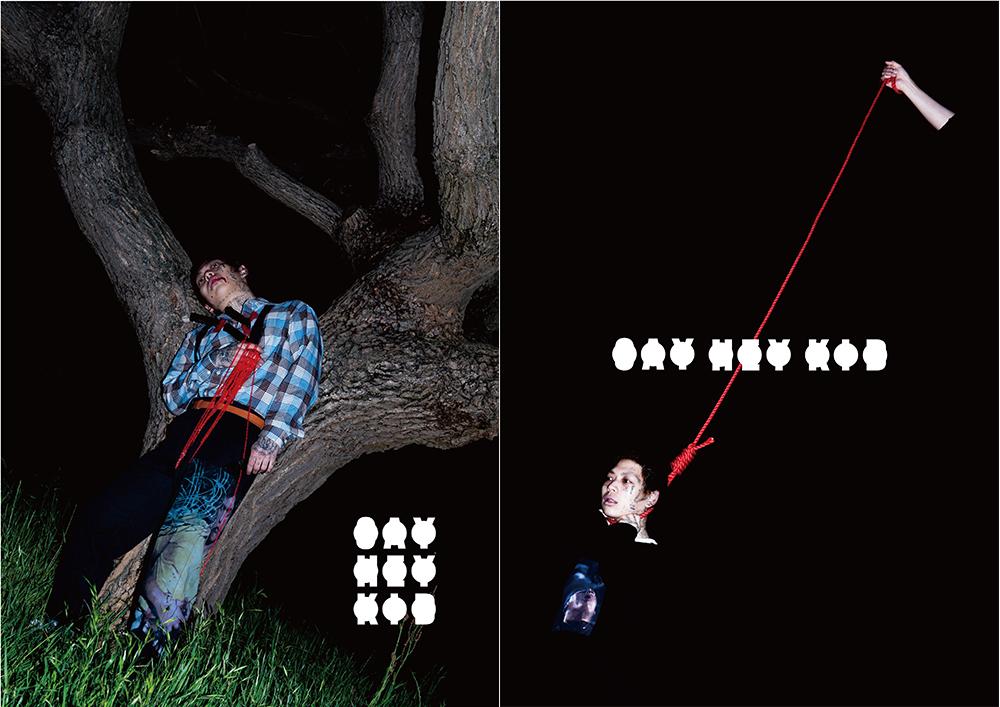 イラストレーター 雪下まゆを中心としたプロジェクトチームによる新ブランド SAY HEY KIDがデビュー
