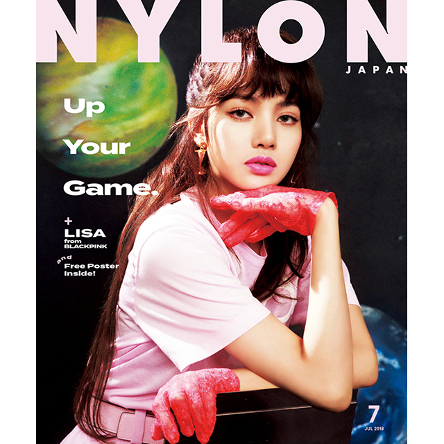 NYLON JAPAN 5月28日発売号は《LISA from BLACKPINK》の単独表紙! NYLON guysには俳優《新田真剣佑》が初登場!