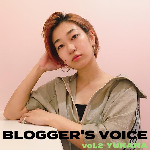 """現役ブロガー7人が語る""""ブログの魅力""""ってどんなところ? - vol.2 YUKANA"""