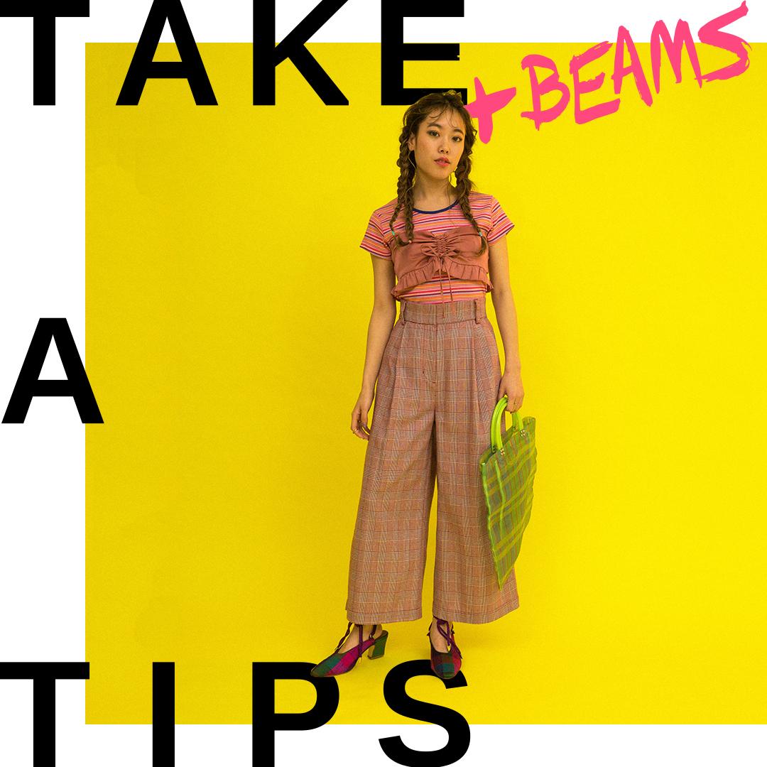 TAKE A TIPS +BEAMS PLAID