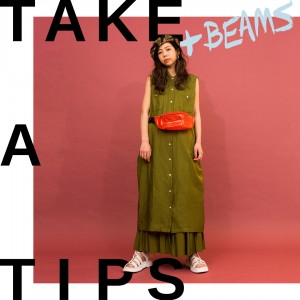 TAKE A TIPS +BEAMS PVC BAG