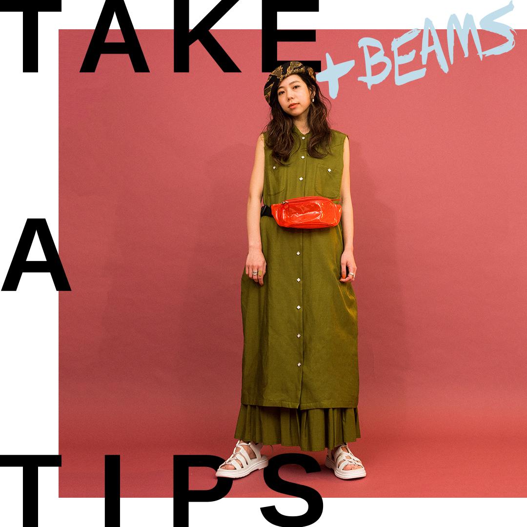 TAKE A TIPS +BEAMS PVC BAG