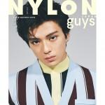 5月28日発売 NYLON JAPAN 7月号 NYLON guysカバーに俳優《新田真剣佑》が初登場!