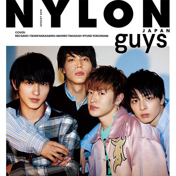 NYLON guys に 話題の映画『虹色デイズ』の4人が他にはない超ロングページで登場!! 大抜擢された可愛すぎるカバーガールに「あの子誰?」現象 業界大注目のNEXTモデル