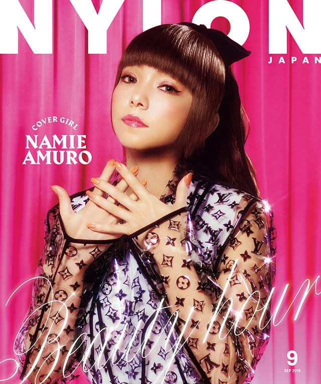 NYLON JAPAN 9月号 安室奈美恵