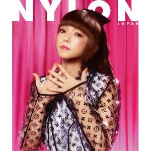 7月27日(金)発売のNYLON JAPAN 9月号のカヴァーガールに 最高にドリーミーな《安室奈美恵》が登場!