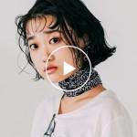 TOKYO IT GIRL BEAUTY #83