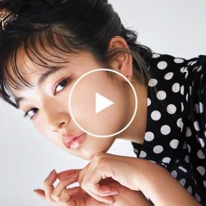 TOKYO IT GIRL BEAUTY #84