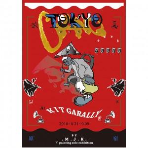 クリエイター aReKによる個展TOKYO WANGが原宿kit galleryにて開催