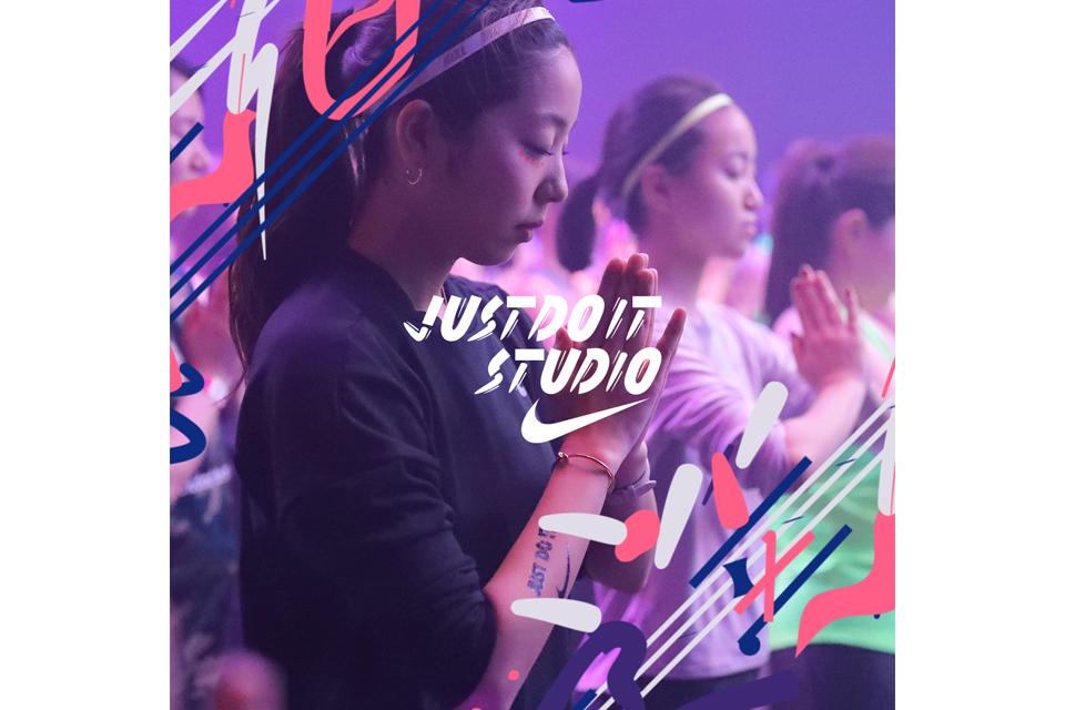 ナイキのワークアウトセッションスタジオが渋谷に期間限定オープン!