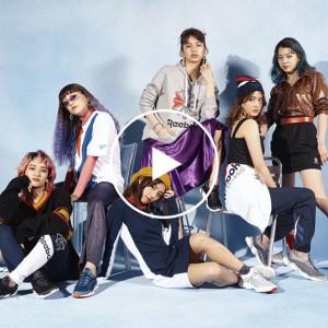 Reebok CLASSIC × E-girls × NYLON JAPAN パーフェクトマッチングが織りなすスニーカースタイル