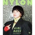 NYLON8月28日発売10月号は秋のファッション第1弾! 表紙にはフレッシュな若手女優 小松菜奈が登場