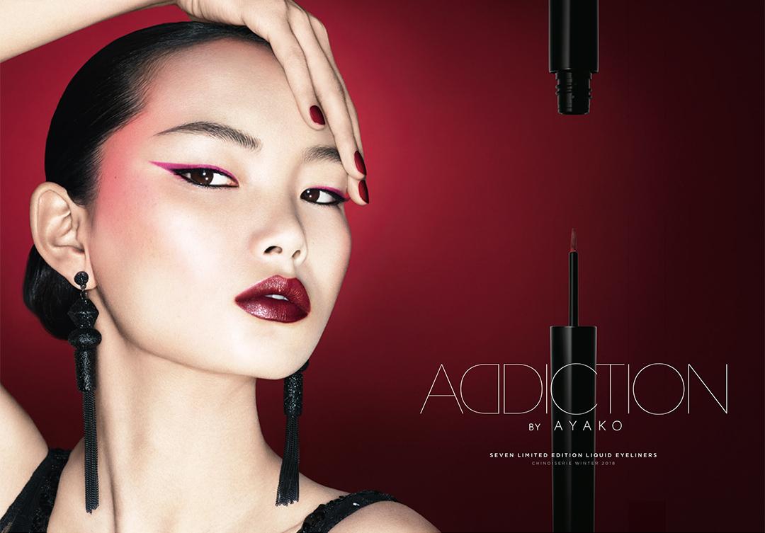 凛としたモダンなカラーが勢揃い♡ ADDICTIONから新作コレクションが到着