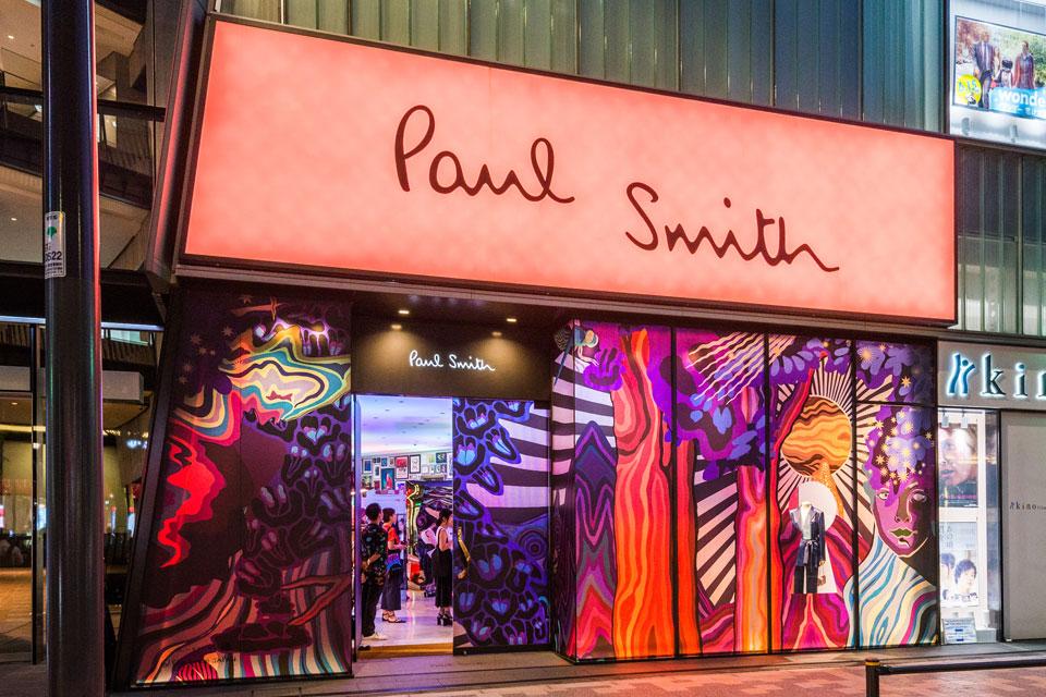 カラフルな夢の世界を体験! ポール・スミス 2018AWコレクションのローンチイベントを開催