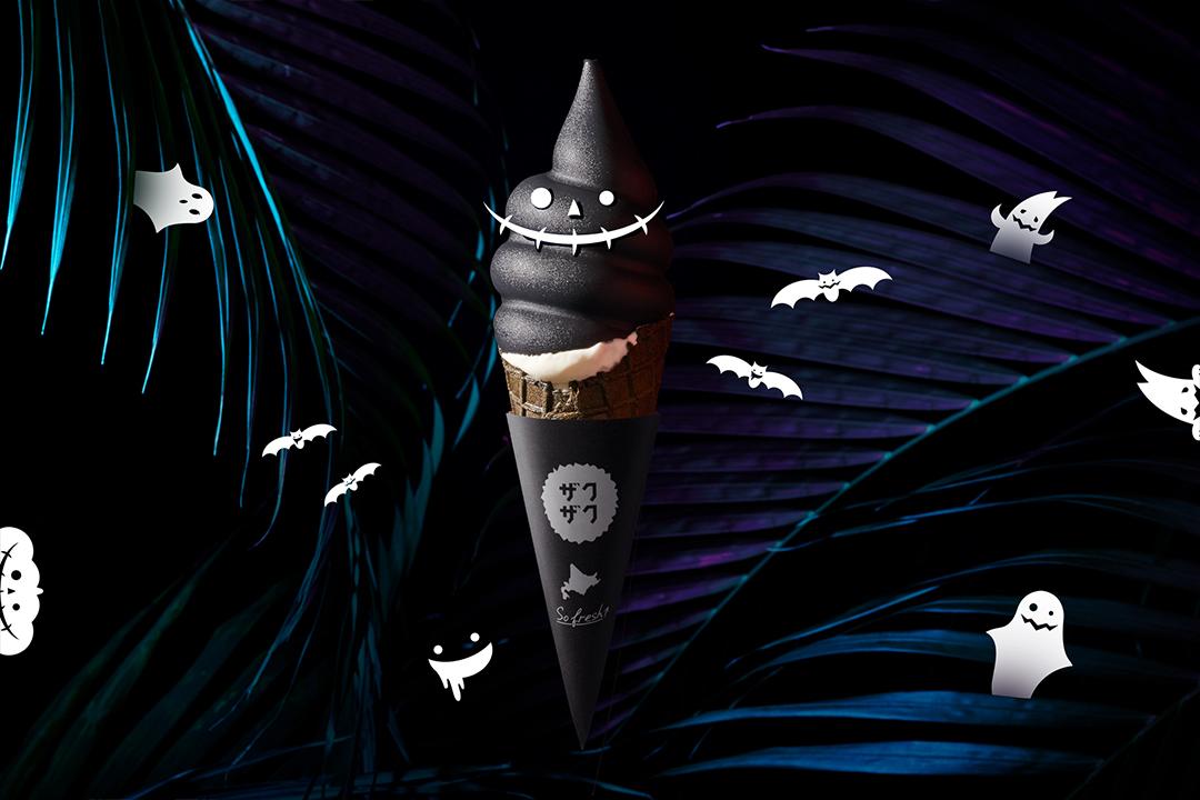 クロッカンシューザクザクがハロウィン一色に! 黒ザクと黒ザクソフトが期間限定発売