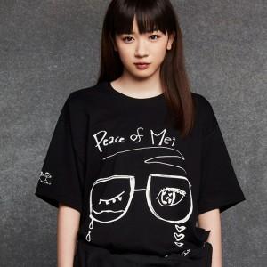 オフィシャルECサイト限定! S'YTEより女優・永野芽郁がデザインしたコラボTシャツが発売