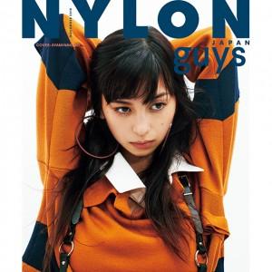 9/28発売11月号にてまるでメンズな《中条あやみ》がNYLON GUYSの表紙を飾る!