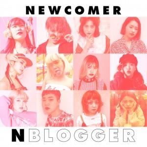 オーディションを突破した新NYLONブロガーを発表♡