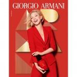 ジョルジオ アルマーニ ビューティより気品溢れるホリデイコレクションが登場