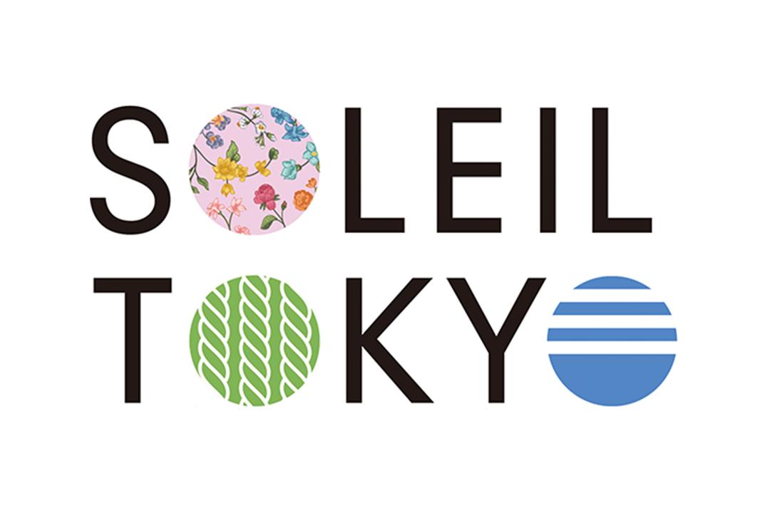 注目の若手ブランドが集結! SOLEIL TOKYOによる初のポップアップストアが開催中