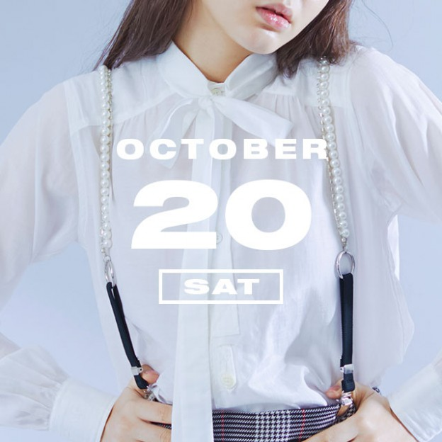 365 ANNIVERSARY CALENDAR 今日は何の日? 〜10/20〜