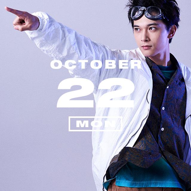 365 ANNIVERSARY CALENDAR 今日は何の日? 〜10/22〜