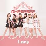 韓国仕込みのダンスに注目! ガールズダンスボーカルグループ CHERRSEEが4thシングル『Lady』をリリース