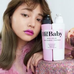 Hi! BABYでつくるちぃぽぽの サラサラ&うるうるヘア