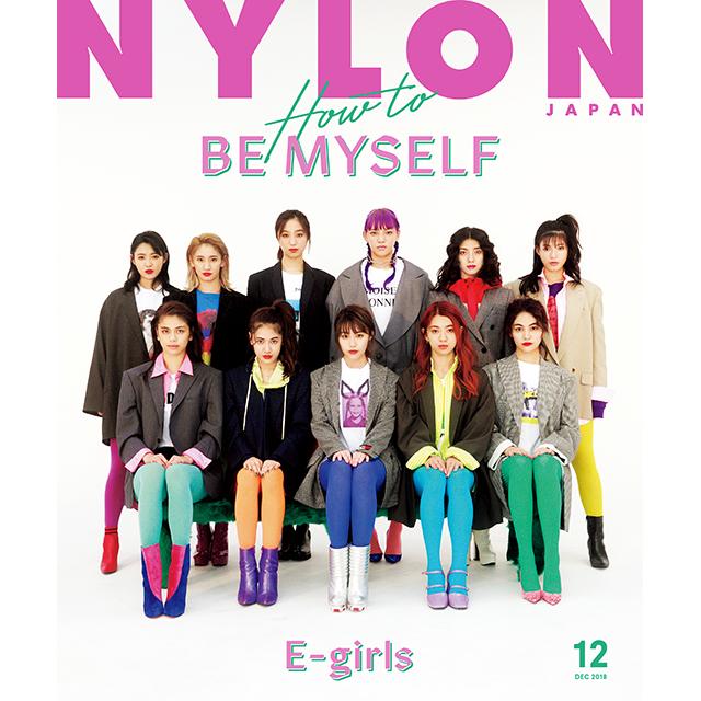 NYLON JAPAN 10/26発売12月号はitガール&ボーイ220人が登場! 《E-girls全員》と《片寄涼太》がそのアイコン!