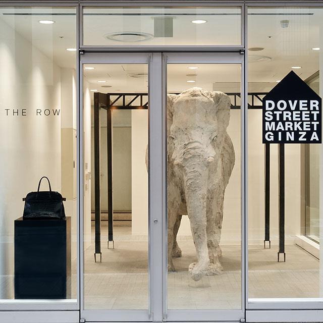 ジャン・プルーヴェにインスパイアされたTHE ROWの期間限定ストアがオープン
