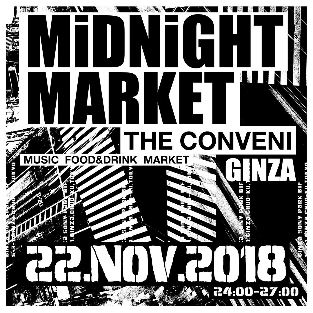 銀座の新スポットTHE CONVENIにて真夜中のショッピングイベントMIDNIGHT MARKETが開催!