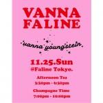 Vanna YoungsteinとFalineのコラボT発売を記念したローンチパーティが開催♡
