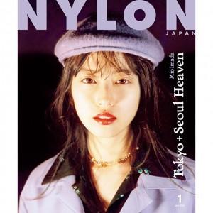 NYLON JAPAN1月号のカバーは 息をのむほどに美しい《今田美桜》