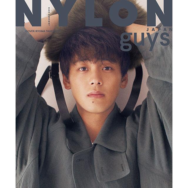 最高に爽やかな《竹内涼真》がNYLON  guys1月号のカバーに