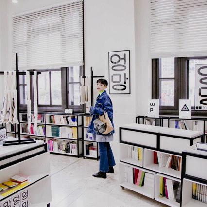 よりおしゃれな韓国旅行を楽しむなら? 最旬アート情報をアップデート–韓国HOT NEWS 『COKOREA MANIA』 vol.118