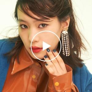 TOKYO IT GIRL BEAUTY #99