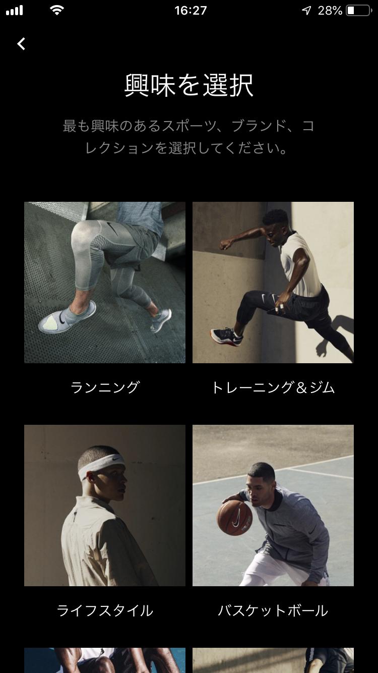 ユニークなコンテンツが充実! NIKE アプリが日本でも無料ダウンロード開始