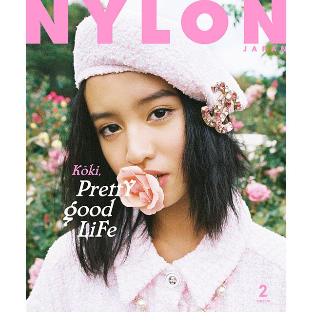 NYLON JAPAN 12/27 発売 2 月号 cover girl 《Kōki,》愛犬と共にストリート誌に初登場!
