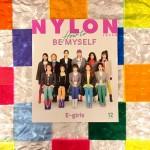 "NYLON JAPAN 12月号 E-girls×ナイロニスタの""#mynylonjp""結果発表!"