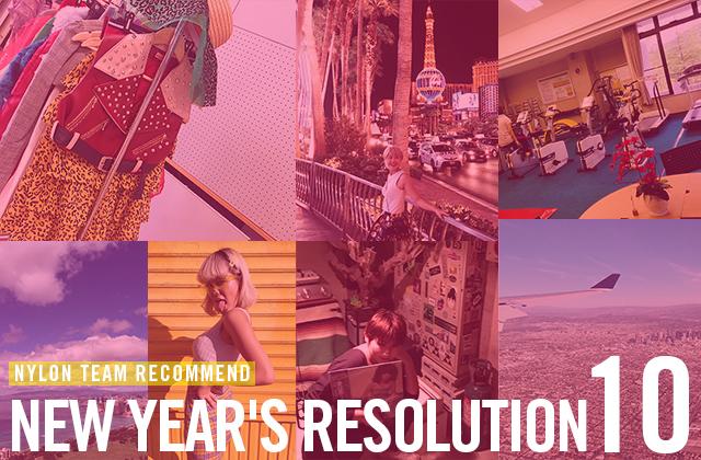2019年はどんな年にしたい? NYLONチームに今年の抱負をアスク!