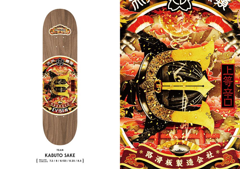 adidas Skateboardingが今最も勢いのあるスケートボードブランドとコラボレーション!