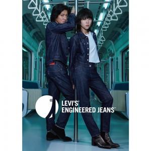木村拓哉とリア・ドウがキャンペーンビジュアルに登場! LEVI'S® ENGINEERED JEANS™がリバイバル