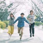 恋する力が生きる力になる!横浜流星主演『愛唄 -約束のナクヒト-』