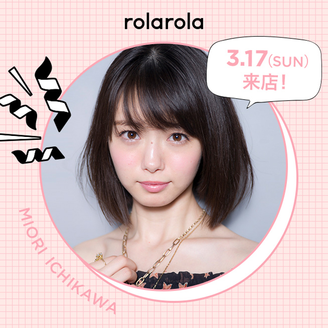 元NMB48 市川美織が来店! 人気韓国ブランド rolarolaが日本初ポップアップショップをオープン