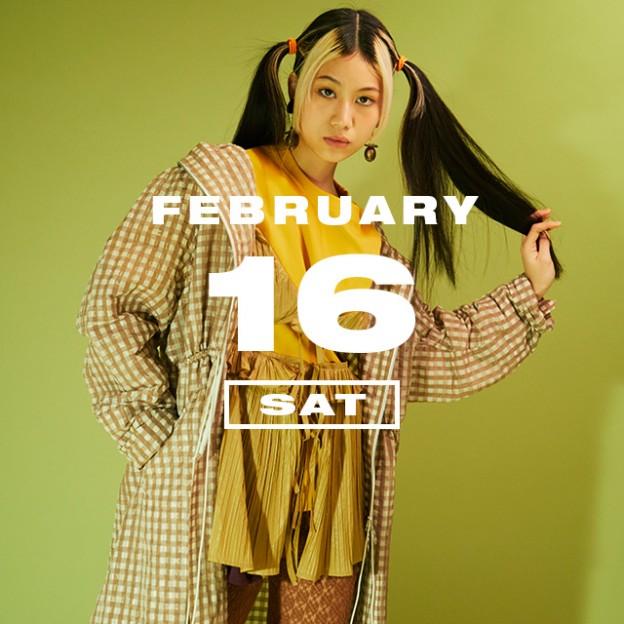 365 ANNIVERSARY CALENDAR 今日は何の日? 〜2/16〜