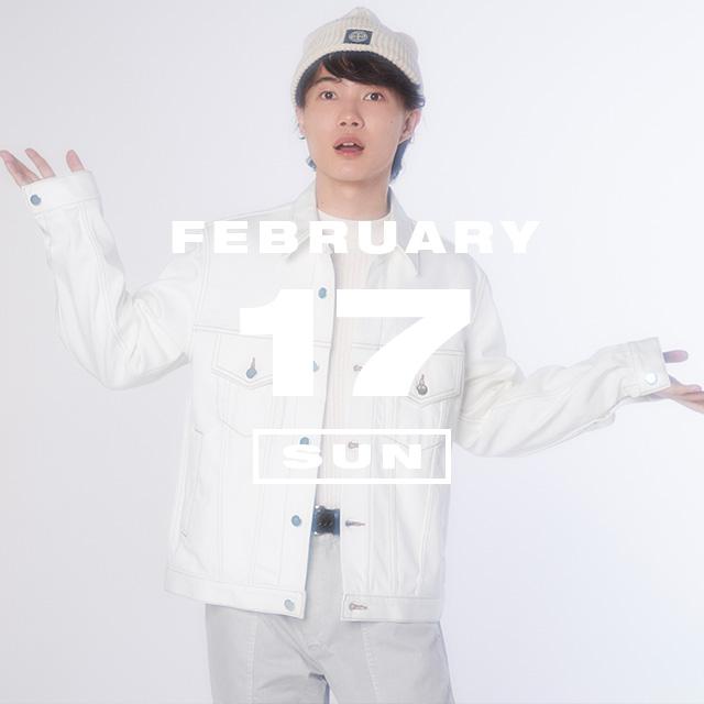 365 ANNIVERSARY CALENDAR 今日は何の日? 〜2/17〜