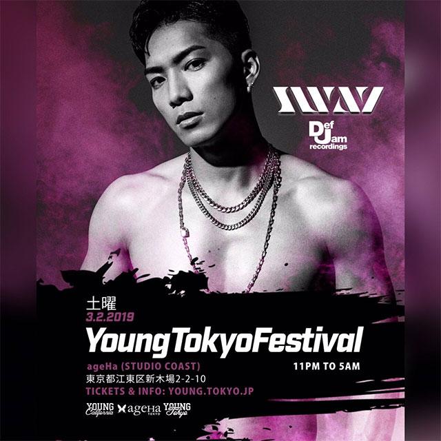 Tygaの出演も決定! アメリカ発の音楽イベントが日本で初開催