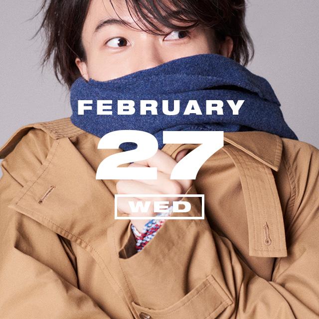 365 ANNIVERSARY CALENDAR 今日は何の日? 〜2/27〜