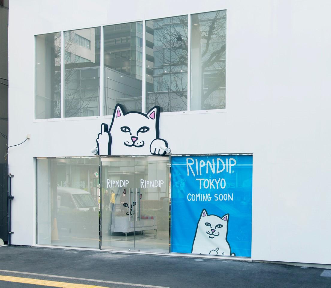 RIPNDIPの日本初となるフラッグシップショップが原宿にオープン