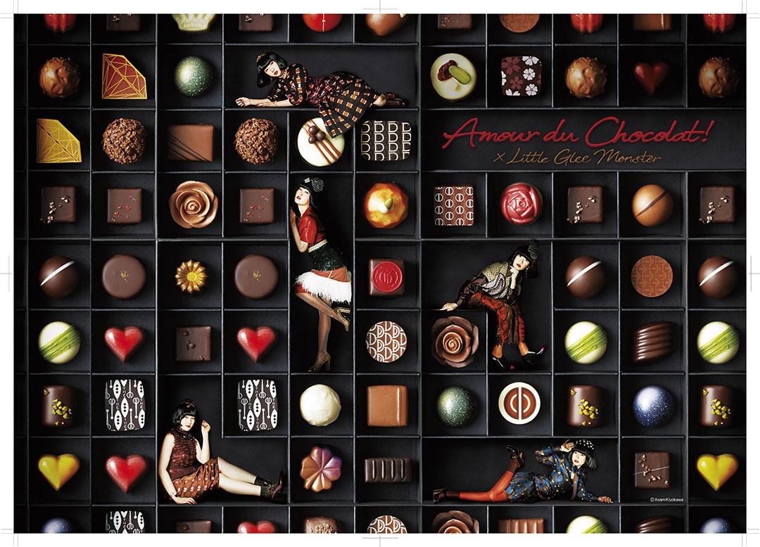 100以上のチョコレートブランドが集結! 髙島屋のショコラフェスが開催